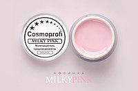 Молочный гель Milky Pink 50 гр
