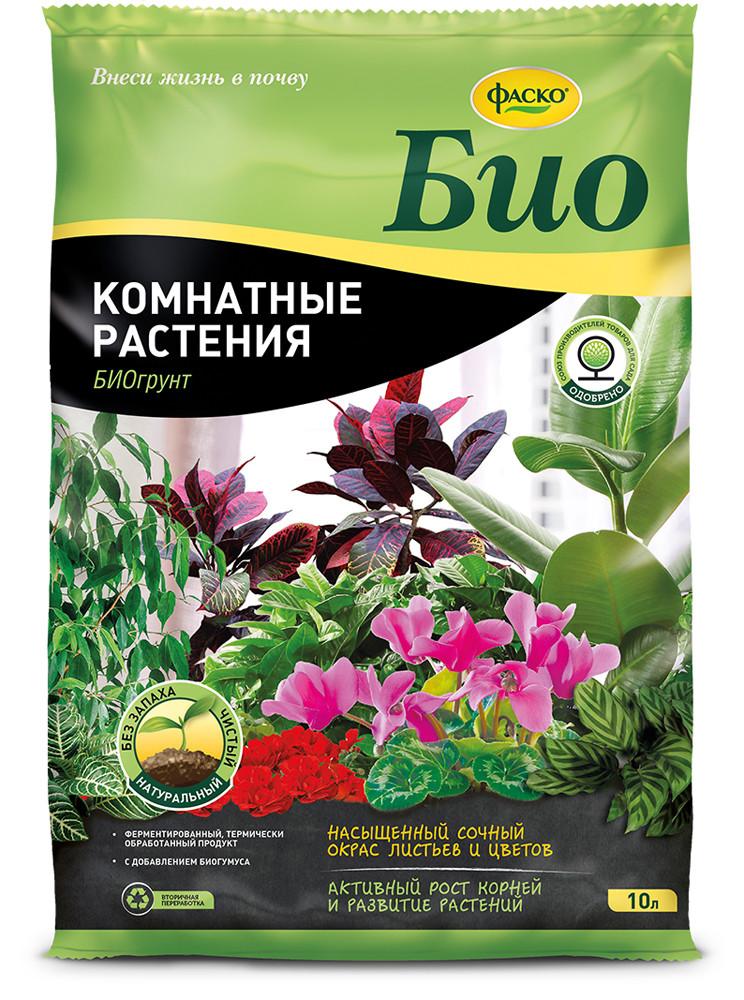 Грунт для комнатных растений БИО 10 л