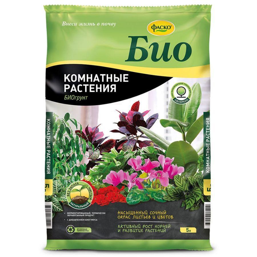 Грунт для комнатных растений БИО 5 л