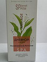 Planet SPA Altai Крем для лица дневной