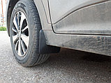 Брызговики для Hyundai Creta (2016-н.в.) передние (пара), фото 2