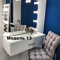 Визажный стол №13