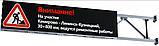 Светодиодное дорожное табло переменной информации, фото 2