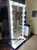Напольное зеркало с лампочками 20 лампочек в рамке
