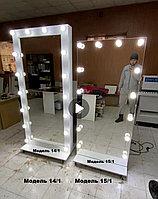 Зеркало напольное с лампочками 14/1 16 лампочек в рамке