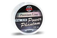 Леска Maximus Power Phantom Premium Line CLEAR (0.16мм)