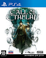 PS4  Call of Cthulhu, фото 1