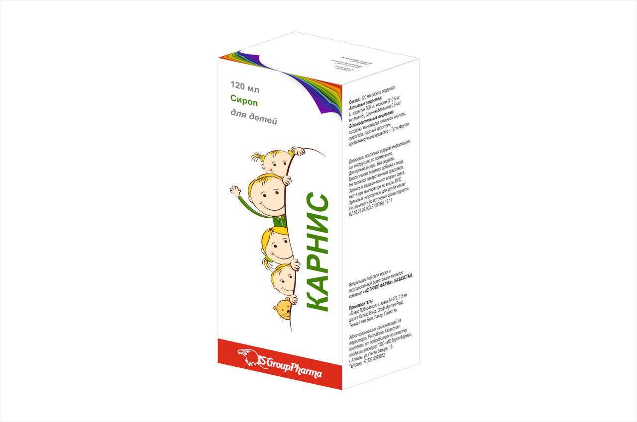 Карнис 120мл сироп для детей