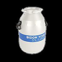 Бидон 51 литр Полиэтиленовые с ручками, завинчивающаяся крышка   ОПТОМ