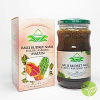 Медовая паста из горького огурца для желудочно- кишечного тракта, регулирует сахар в крови Themra Турция 420 г