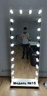 Напольное зеркало с врезными лампочками и на гелевых колесиках №15