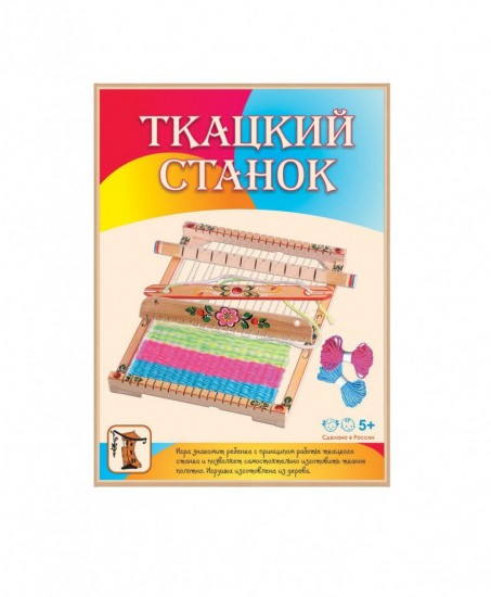 "Набор ""Ткацкий станок"""