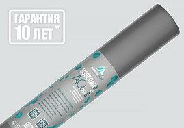 ИЗОСПАН АQ Proff-150 гидро-ветрозащитная паропроницаемая мембрана