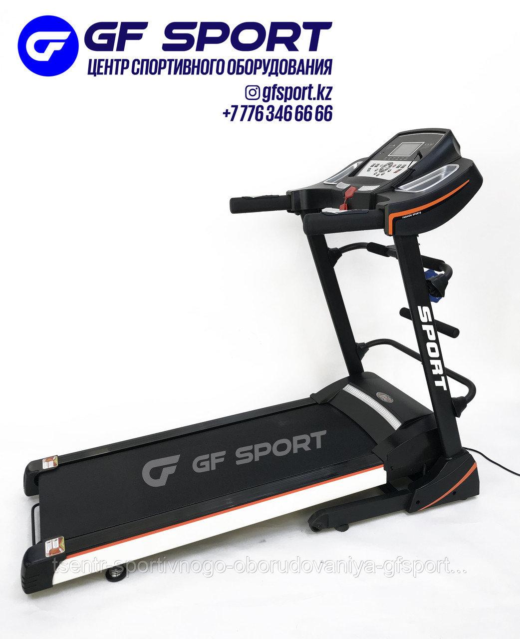 Беговая дорожка GF-668 + доставка!