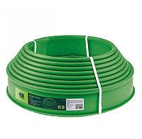 Лента бордюр полиэтиленовая зеленя 10 х 1000 см Сибртех 64552 (002)