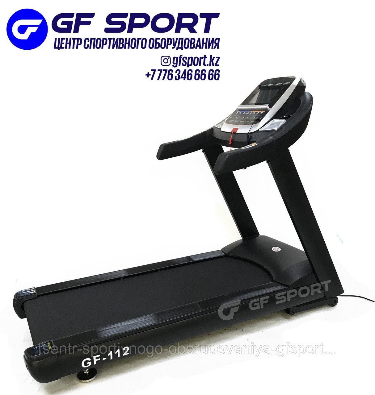 Беговая дорожка GF-112