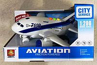 Игрушка Самолет инерционный Aviation 710В Серии City Service 1:200