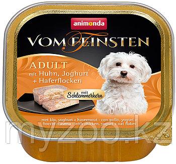 Vom Feinsten Adult с курицей, йогуртом и овсяными хлопьями для собак, 150 гр