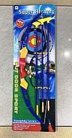 Игрушечный лук со стрелами Super Archery 45 см
