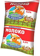 Пленка молочная Ufina®
