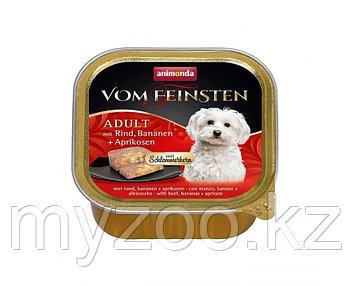 Консервы Vom Feinsten Adult с говядиной, бананом и абрикосами для собак, 150 гр