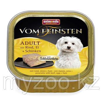 Консервы Vom Feinsten Adult с говядиной, яйцом и ветчиной для собак, 150 гр