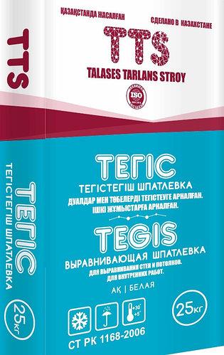 Выравнивающая шпатлевка Tegis TTS.KZ 25 кг