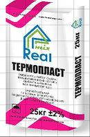 Универсальная гипсовая штукатурка Термопласт 30 кг Real Mix