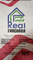 Гипсопол 30 кг Real Mix