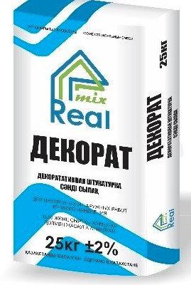 Декоративная штукатурка (белая) 25 кг Real Mix фр. 3.5