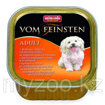Консервы Vom Feinsten Adult с мясом домашней птицы и телятиной для взрослых собак, 150 гр