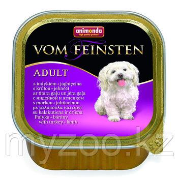 Консервы Vom Feinsten Adult с индейкой и янгенком для взрослых собак, 150 гр