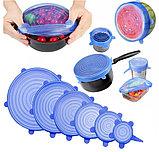 Многоразовые силиконовые крышки Super Stretch SILICONE Lids для посуды 6 штук универсальные, фото 2