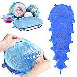 Многоразовые силиконовые крышки Super Stretch SILICONE Lids для посуды 6 штук универсальные, фото 3
