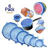 Многоразовые силиконовые крышки Super Stretch SILICONE Lids для посуды 6 штук универсальные, фото 4