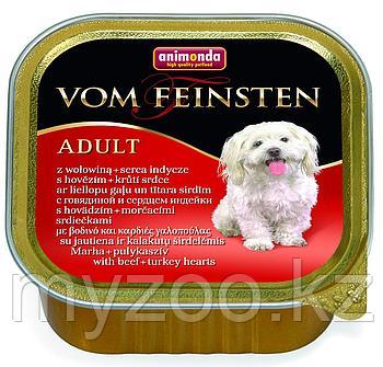 Консервы Vom Feinsten Adult с говядиной и сердцем индейки для взрослых собак, 150 гр