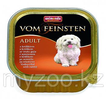 Консервы Vom Feinsten Adult с кроликом для взрослых собак, 150 гр