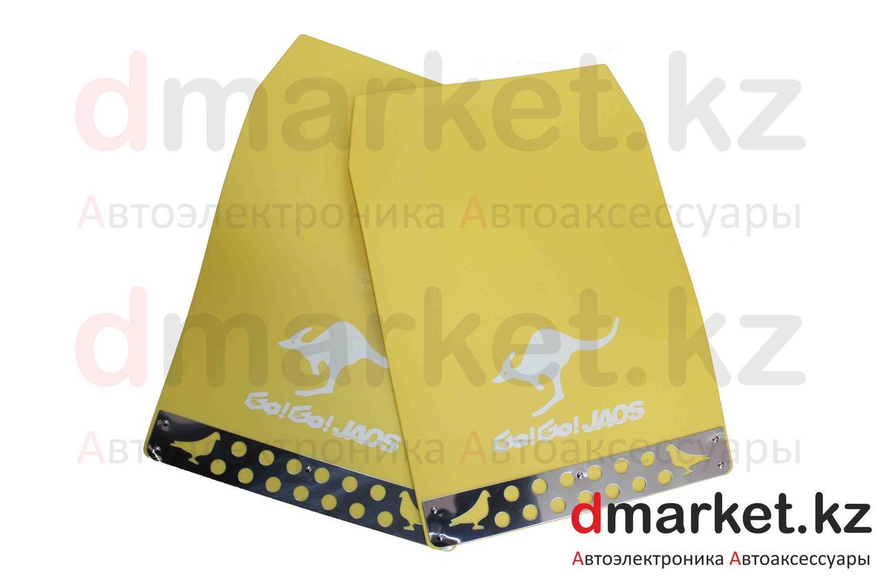 Брызговики универсальные JAOS желтые, 30см Х 42см