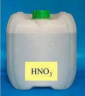 Азотная кислота 65% химически чистая (ХЧ)