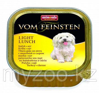 Консервы Vom Feinsten LIGHT LUNCH облегченное меню с индейкой и сыром д/собак, 150 гр