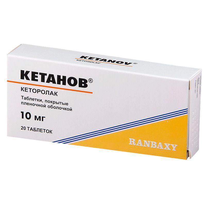 Кетанов 10 мг №20 таблетки