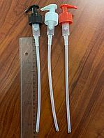 Помпы дозаторы для жидкости, для антисептиков, под гель