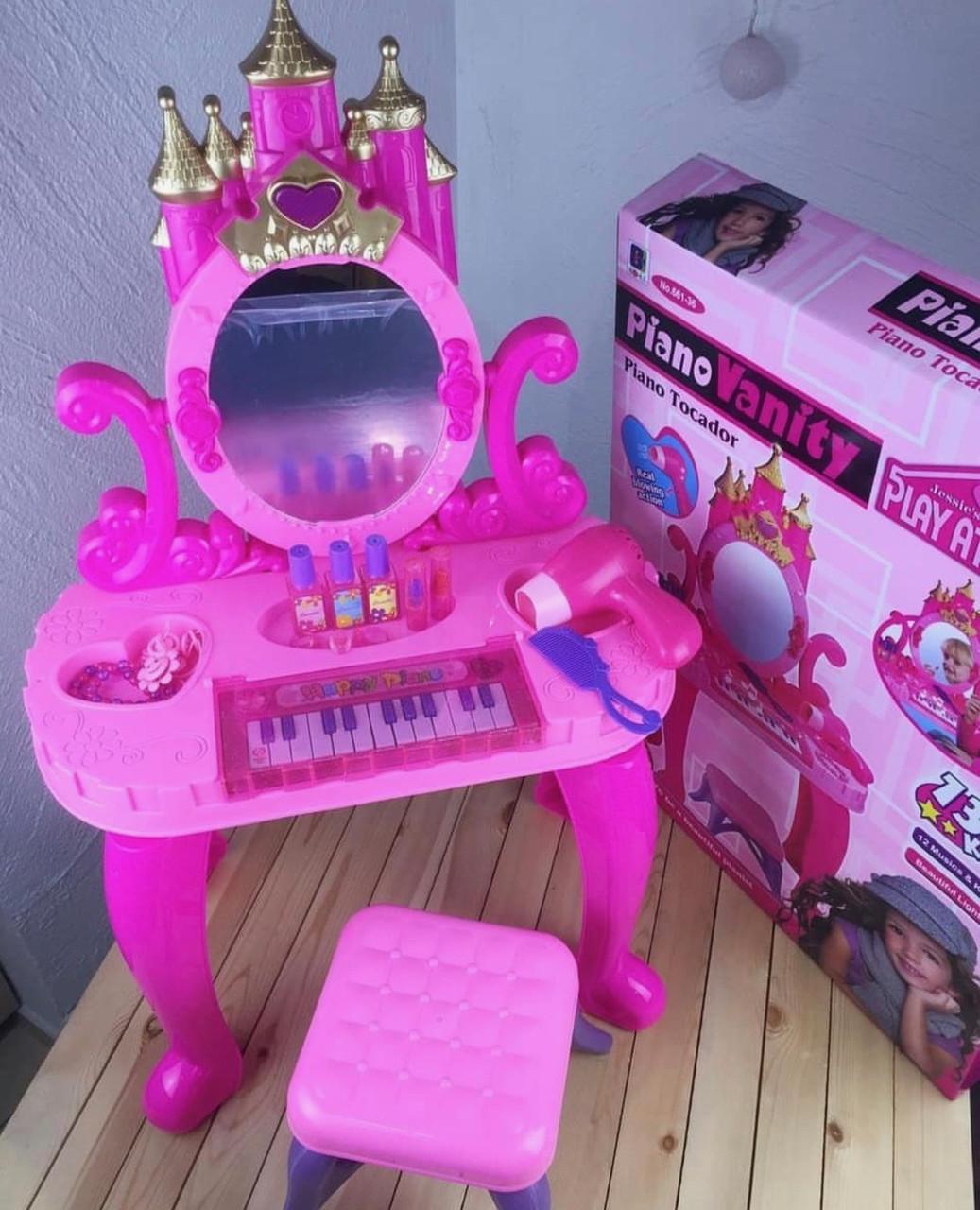 Детский синтезатор с трюмо