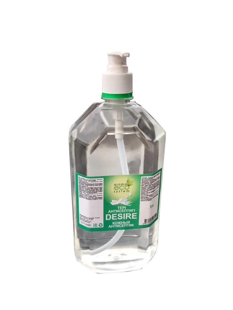 Антисептик спиртовой 70%-99% DESIRE - фото 3