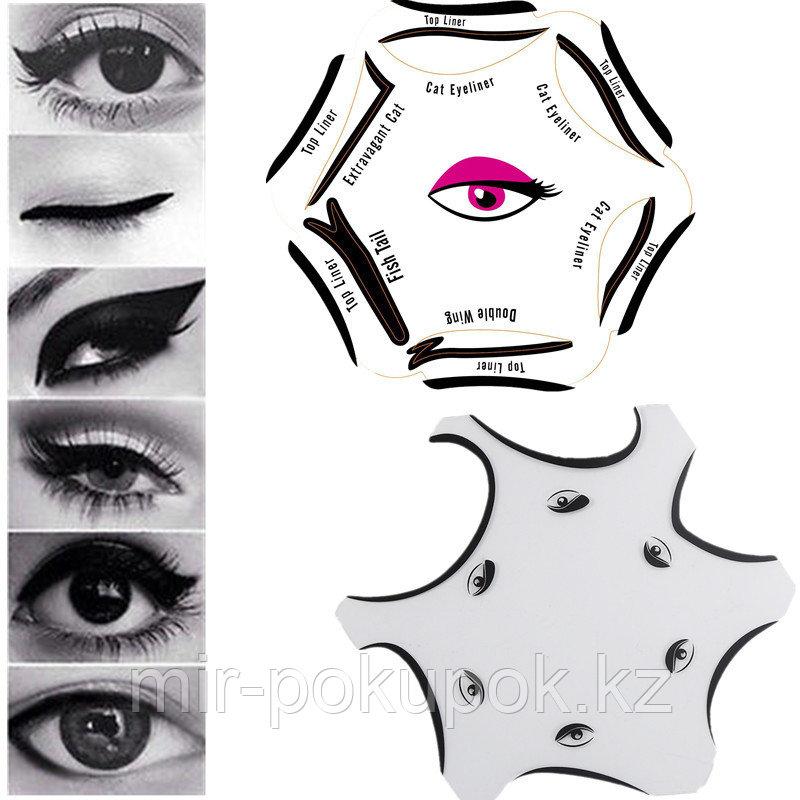 Трафарет для макияжа глаз - фото 1