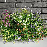 ВЕТКА ЗЕЛЕНИ ДЕКОРАТИВНАЯ с цветочками
