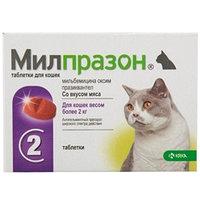 Милпразон антигельминтный препарат для кошек более 2кг