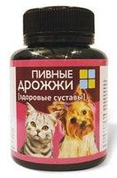 Пивные Дрожжи с Серой витамины для кошек и собак 80т
