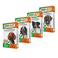 ИН-АП Комплекс от блох, клещей, вшей и гельминтов для собак и щенков массой до 10 кг
