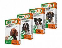 ИН-АП Комплекс от блох, клещей, вшей и гельминтов для собак массой 30-50 кг